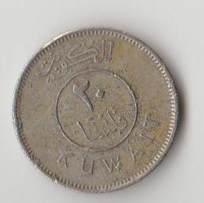 Moneda 20 fils 1967 - Kuwait foto mare