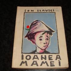 Slavici -Ioanea mamei - traista cu povesti - 1963 - Carte de povesti