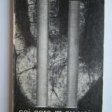 Memorii / Detentie Politica / Anticomunism: Cei care m-au ucis, Max Banus - Istorie