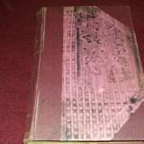 I  BOTEZ - ASPECTE DIN CIVILIZATIA ENGLEZA 1920