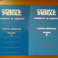 PAPADOPOL   Antoniu CODUL PENAL COMENTAT SI ADNOTAT - 3 VOLUME