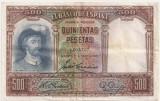 SPANIA 500 PESETAS 1931 F