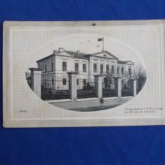 CARTE POSTALA * COMANDAMENTUL CORPULUI AL IV-LEA DE ARMATA - IASI - ED. SARAGA - Carte Postala Moldova pana la 1904, Necirculata, Printata
