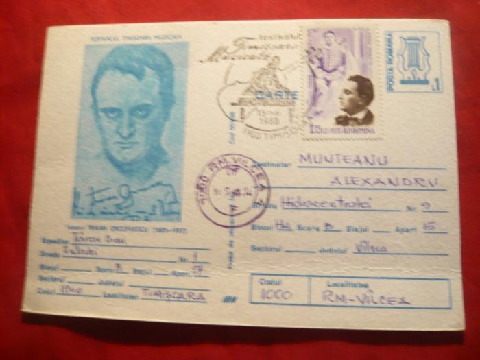Carte Postala Ilustrata - Timisoara Muzicala - Tr.Grozavescu ,stamp. spec.1988 foto mare