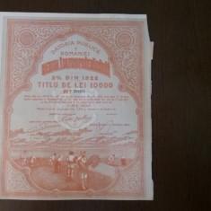 Obligatiune Renta improprietaririi 1922, 10000 lei, rar