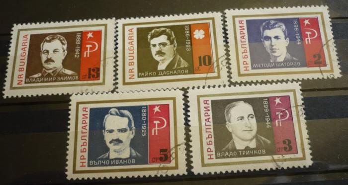BULGARIA 1966 – OAMENI POLITICI SI DE STAT, serie stampilata AM101 foto mare