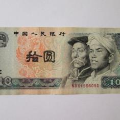 China 10 Yuan 1980 - bancnota asia