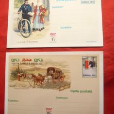 2 Carti Postale ilustrate - Posta Romana de ieri si de azi