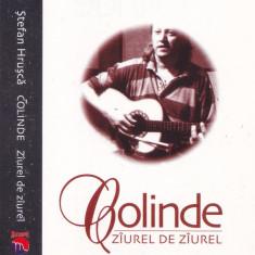 Caseta audio: Stefan Hrusca - Colinde ( Ziurel de ziurel - 1995 - originala) - Muzica Sarbatori, Casete audio