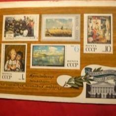 Carte Postala Ilustrata - Filatelie- Pictura URSS 1975