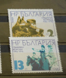 BULGARIA 1976 – GRANICERI, serie stampilata AM102, Stampilat