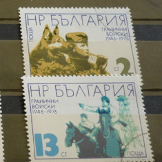 BULGARIA 1976 – GRANICERI, serie stampilata AM102 - Timbre straine