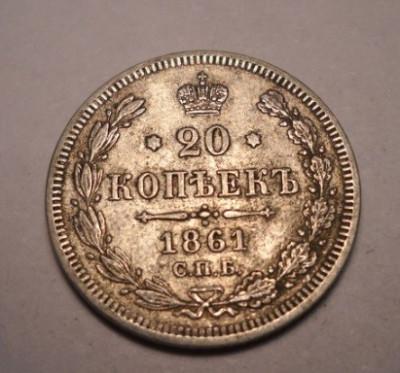Rusia 20 Kopeici 1861 Frumoasa foto