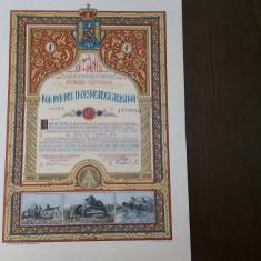 Obligatiune Romania, Bon pentru inzestrarea armatei, 100 lei, 4%, 1945