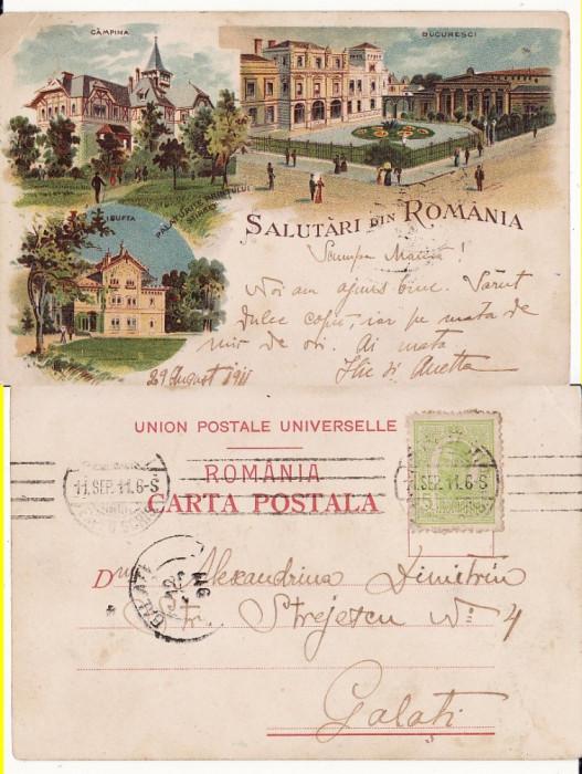 Salutari din Romania-Campina, Bucuresti, Buftea - litografie