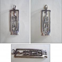 Medalion - CARTUS NEFERTITI - argint (Egipt)