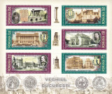 ROMANIA 2007  LP 1763 b   VECHIUL BUCURESTI  BLOC DE 6 TIMBRE MNH