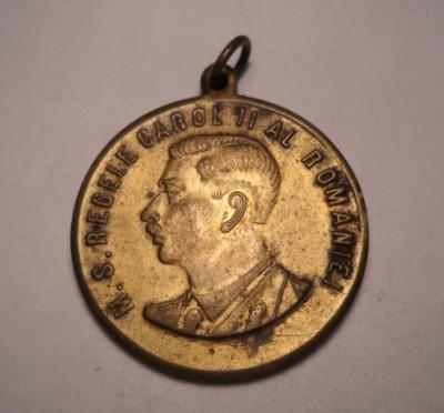 Premiu Scolar Regele Carol II - Premiul II Ministerul Instructiunii foto