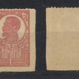 Ferdinand 1922 10 bani bust mare eroare neuzata MNH nedantelata 2 laturi - Timbre Romania, An: 1921, Regi, Nestampilat