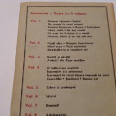 DOSTOIEVSKI - OPERE, VOL 2, CARTONAT, RF5/3 - Roman
