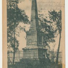 Simeria jud Hunedoara 1924 ilustrata monumentul lui Bem circulata la Sibiu - Carte Postala Transilvania dupa 1918, Printata