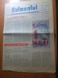 ziarul rulmentul 30 aprilie 1967-nr. cu ocazila zilei de 1 mai muncitoresc