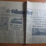 Ziarul romania libera 24 aprilie 1973-la barlad se fabrica de 5 ori mai mult