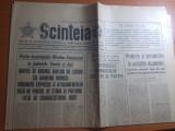 ziarul scanteia 21 ianuarie 1973-vizita lui ceausescu in jud. vaslui si iasi