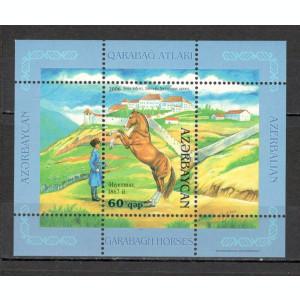 Azerbaidjan.2006 Rasa de cai Karabach-Bl.  SA.699