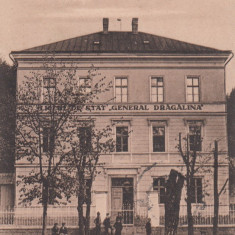 SALUTARE DIN ORAVITA  LICEUL DE STAT ''GENERAL DRAGALINA''  CIRC. 1923, Circulata, Printata