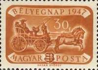Ungaria 1947 Ziua marcii postale, serie neuzata foto mare