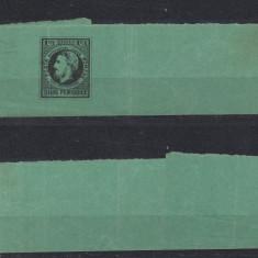 1872 ROMANIA prima banderola de ziar intreg postal neuzata stare foarte buna - Timbre Romania, Nestampilat