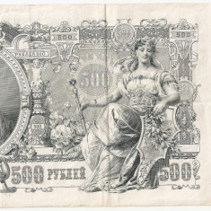 RUSIA 500 RUBLE 1912 VF - bancnota europa