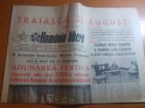 Ziarul romania libera 23 august 1978-traiasca 23 august