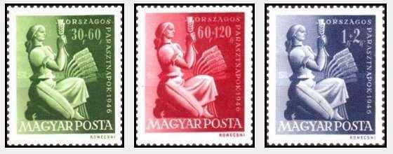 Ungaria 1946 - Targul agricol, serie neuzata foto mare