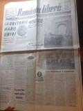 Ziarul romania libera 1 decembrie 1990-primul 1 dec. dupa caderea comunismului