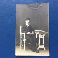 Galati - Carte Postala Muntenia 1904-1918, Circulata, Fotografie
