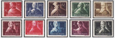 Ungaria 1947 Personalitati, serie neuzata foto