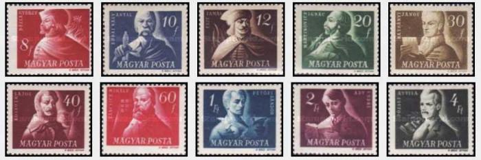 Ungaria 1947 Personalitati, serie neuzata foto mare