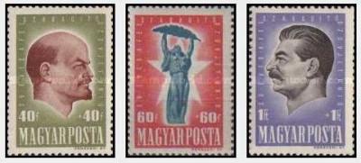 Ungaria 1947 - Revolutia din Octombrie, serie neuzata foto