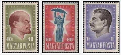 Ungaria 1947 - Revolutia din Octombrie, serie neuzata foto mare