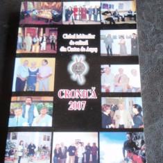 CLUBUL IUBITORILOE DE CULTURA DIN CURTEA DE ARGES - CRONICA 2007.