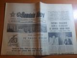 ziarul romania libera 3 august 1978-art. despre valea jiului ,foto orasul vulcan