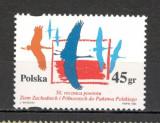 Polonia.1995 50 ani trecerea spre vest  SP.571, Nestampilat