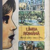 LIMBA ROMANA MANUAL PENTRU CLASA A VI-A - Mihaela Butoi, Constantinescu-Dobridor - Manual scolar, Clasa 6