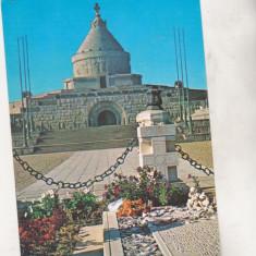 Bnk cp Marasesti - Mausoleul eroilor - necirculata - Carte Postala Moldova dupa 1918, Printata