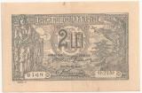 ROMANIA 2 LEI 1920 AUNC
