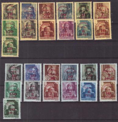 Ungaria 1945 - Eliberarea, supr. serie neuzata h galbena&albastr foto