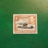 Uganda colonii George VI supratipar -stampilat MH