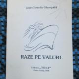 Ioan-Corneliu GHEORGHITA - RAZE PE VALURI. Poezii (1998 - STARE FOARTE BUNA!!!)